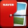 NAVER Photo Album -【無料】写真フォルダ管理/共有アプリ
